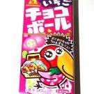 Strawberry Choco Ball Peanuts- Japan Candy and Chocolate