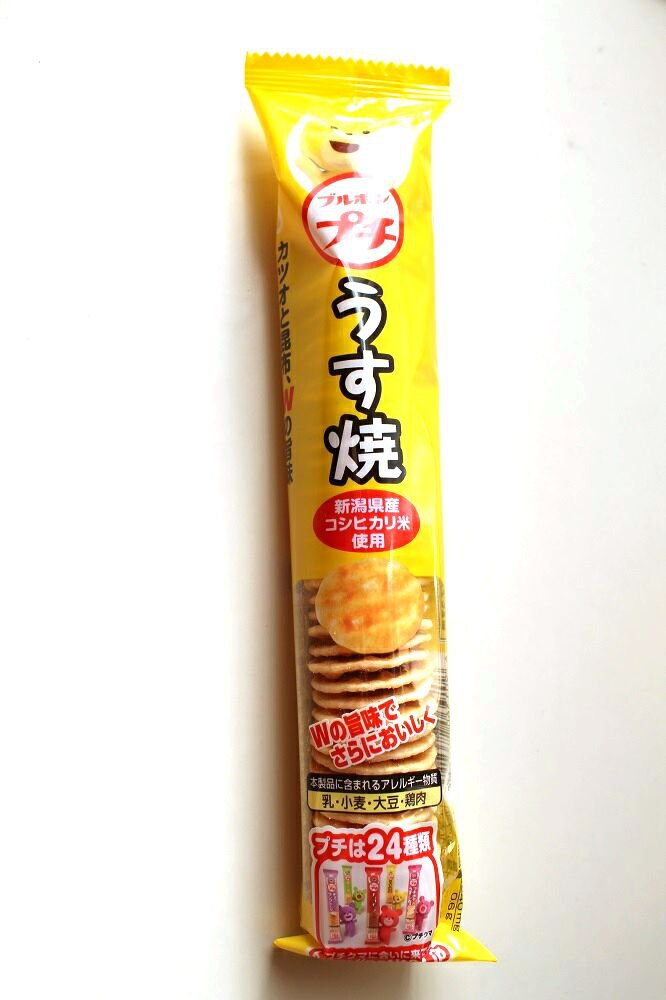 Puchi Salted Rice Crackers- Japan Candy and Snacks
