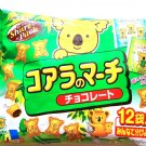 Koala March Chocolate Filled Biscuits Mega Pack- Japan Candy