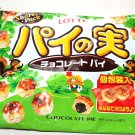 Pie no Mi Chocolate Mega Pack- Japan Candy