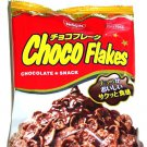 Choco Flakes - Japan Candy