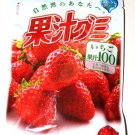 Natural 100% Juice Strawberry Gummy- Japan Candy