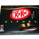 Dark Chocolate Kit Kat mini- Japan Candy