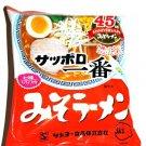 Miso Ramen Instant Noodles Pack- Japanese Foods