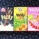 Pocky Set Surprise Package : Filled with 5 Different Pocky Packs!