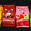 Caramel Corn Set Surprise Package : Filled with 4 Different Caramel Corn Flavors!