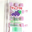 Grape Flavor Mochi Candy- Japan Candy