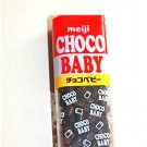 Meiji Choco Baby Bits- Japan Candy and Snacks
