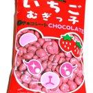 Strawberry Mugi Chocolate Snack- Japan Candy
