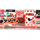 Petit Meiji Chocolates Assortment- Japan Candy