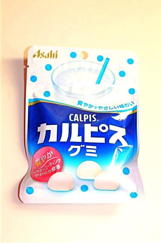Asahi Calpis Gummy- Japan Candy