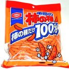 Kameda Kaki no Tane Rice Crackers - Japan Snacks