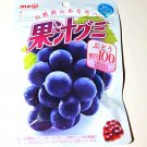 Natural 100% Juice Grape Gummy- Japan Candy