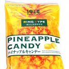 Okinawa Pineapple Juice Hard Candy Pack- Japan Candy