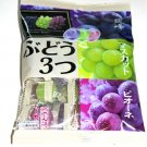 Assorted Grape Flavors Hard Candy Pack- Japan Candy