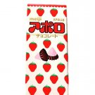Meiji Apollo Strawberry Chocolate Bits- Japan Candy and Snacks