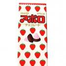 Meiji Apollo Strawberry Chocolate Bits- Japan Candy and Snacks