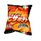 Calbee Cheese Pizza Potato Chips- Japan Snacks