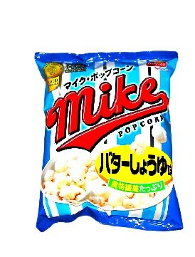 Mike Butter Soy Sauce Popcorn- Japan Snacks and Candy