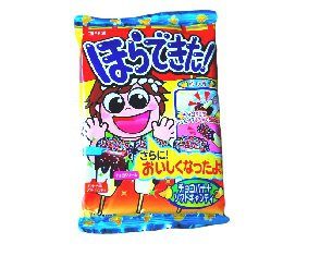 Horadekita Chocolate Banana DIY Chewy Candy Kit - Japan Candy