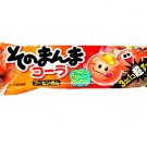 Cola Bubble Gum- Japan Candy