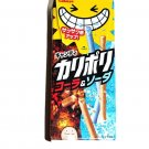 Karipori Cola and Soda Candy Sticks- Japan Candy