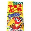 Choco Ball Peanuts- Japan Candy and Chocolate