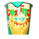 Jagariko Potato Sticks Snack- Japan Snacks