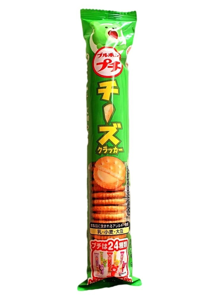 Puchi Cheese Crackers- Japan Candy and Snacks