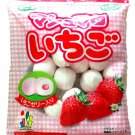 Strawberry Marshmallows with Jelly- Japan Candy