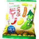 Beano Pea Crunchy Snack Mini Pack- Japan Snacks