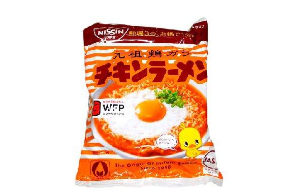 Nissin Chicken Ramen Instant Noodles Pack - Japanese Foods