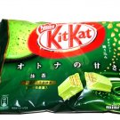 Green Tea Matcha Flavor Kit Kat Pack- Nestle Japan Candy
