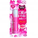 No Lipstick Necessary Colored Lip Balm (Tulip Pink)- Japan Makeup