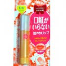 No Lipstick Necessary Colored Lip Balm (Orange Pink)- Japan Makeup