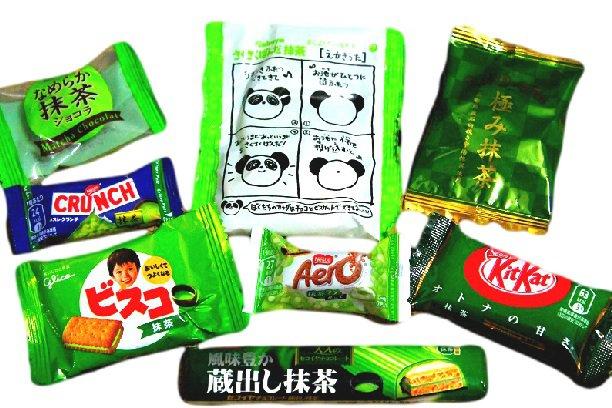 Green Tea Matcha Surprise Goodie Bag: Full of Japan Green Tea Candy and Snacks!
