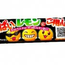 Sour Lemon Bubble Gum- Japan Candy