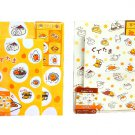 Gudetama Letter Set- Kawaii Sanrio Stationery