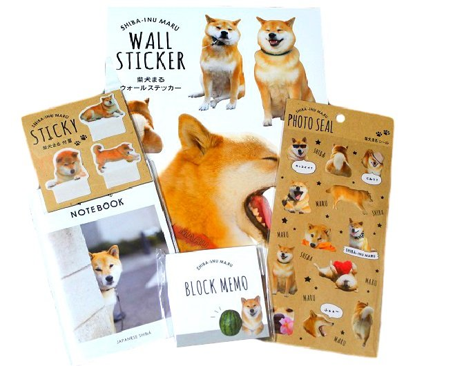 Cute Shiba Inu Maru Goods Suprise Set : Full of Kawaii Shiba Dog Stationery Goods!