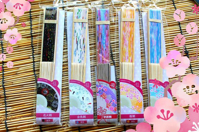 Japanese Handheld Folding Fan Womens - Kawaii Japan Summer Festival Matsuri Goods