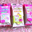 Hello Kitty Makeup Removing Sheets (Hello Kitty Yuzu Citrus)- Japan Sanrio Makeup