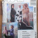 McCall's Pattern 3940 Child's Animal Costumes SIze Ex-Small