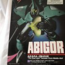 1 Bandai Japanese Gundam Model Kit , Abigor