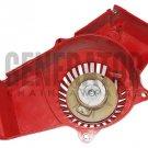 Pull Start Recoil Starter Rewind Pully Part For Robin NB411 Engine Motor Trimmer