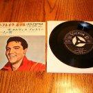 ELVIS Heartbreak Hotel 45 rpm w / Picture Sleeve  Japan