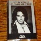 NEIL DIAMOND HIS 12 GREATEST HITS CASSETTE