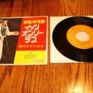 ELVIS It's Only Love Picture Sleeve & 45 rpm  Japan