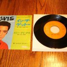 ELVIS IN THE GHETTO PICTURE SLEEVE & 45 RPM JAPAN