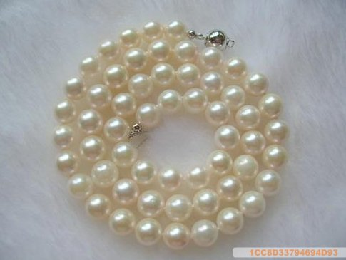 White Dragon Sea Water Pearl Necklace 7-8 mm