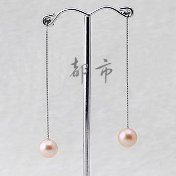 Sea Water Daxi Earrings 8-8.5 mm White with Pink